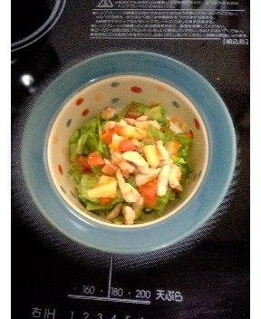 Salad0616