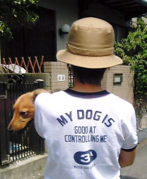 20050729_my_dog_is